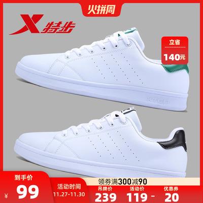 特步板鞋男休闲鞋男鞋2020秋冬情侣鞋潮流女鞋男士运动鞋小白鞋女