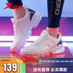 特步男鞋运动鞋2020秋冬新款跑步鞋男士鞋子全掌气垫鞋回弹男跑鞋