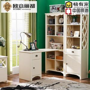 田园书桌转角办公桌/写字台组合韩式书房电脑桌家具套装