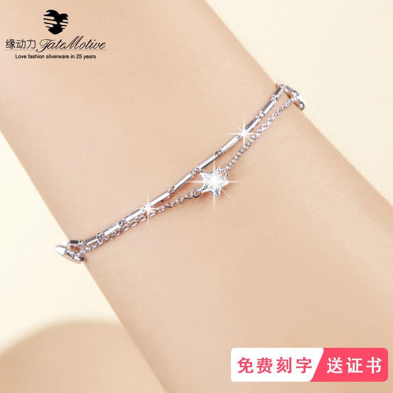 925银手链女韩版简约个性甜美星座学生多层刻字闺蜜女友生日礼物