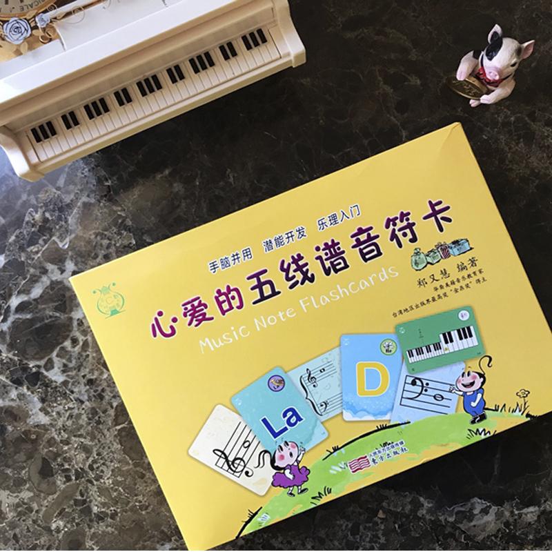 Карточки для раннего обучения Артикул 597962456401