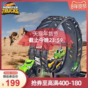 风火轮新品狂野大脚车轮胎比拼套装男孩合金赛车弹射玩具车GKY00