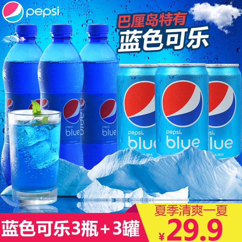 Товар в наличии Bali Limited Network красный Пепси голубой Cola синий аромат сливы импортированные газированные напитки