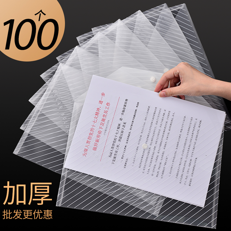 100个装