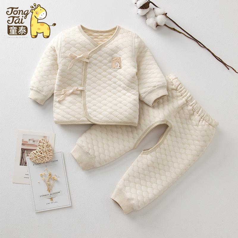 童泰初生婴儿内衣套装纯棉长袖衣服秋冬系带彩棉男女宝宝和尚服