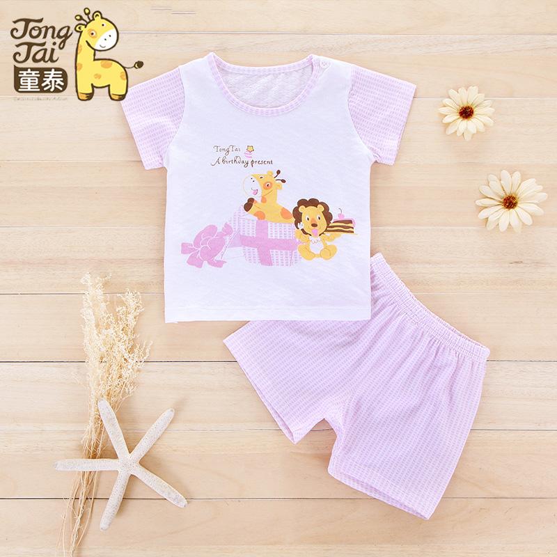 童泰 寶寶套裝嬰幼兒套頭短袖兩件套男女兒童夏裝半袖短褲衣服