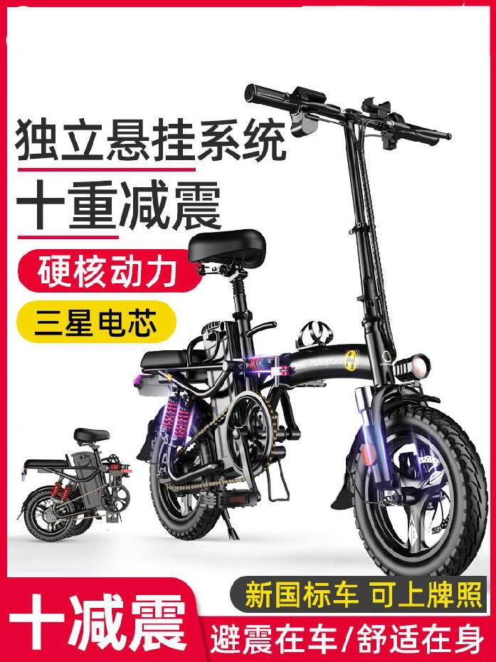 Lithium womens folding electric bicycle Mini. High power portable battery car folding electric walking