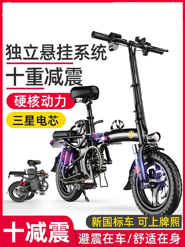 Boys and adults driving adult small electric bicycles commuting for the elderly
