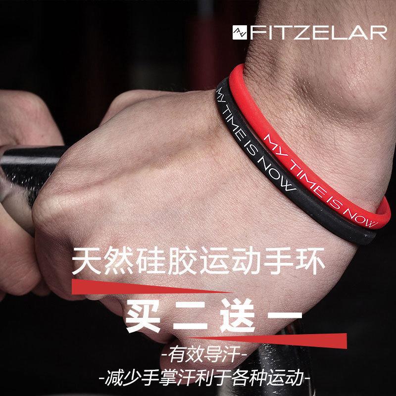潮牌运动能量硅胶手圈男女学生腕带硅胶手环