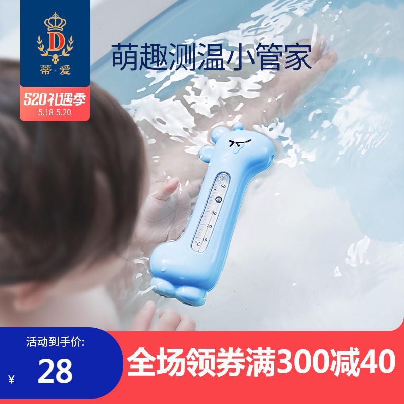 Термометры для воды Артикул 590864846782