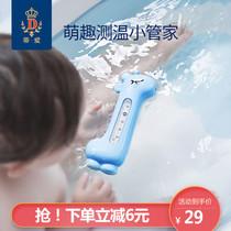 蒂愛嬰兒水溫計寶寶測水溫表洗澡精準新生溫度計測試卡淋浴工具