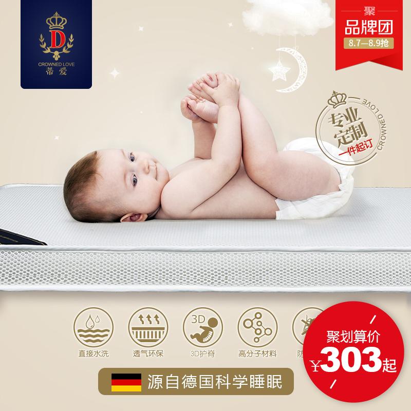 Стебель любовь 3D мусс охрана окружающей среды кокосовые волокна кровать для младенца подушка нет формальдегид моющиеся ребенок детская кроватка подушка зимой и летом