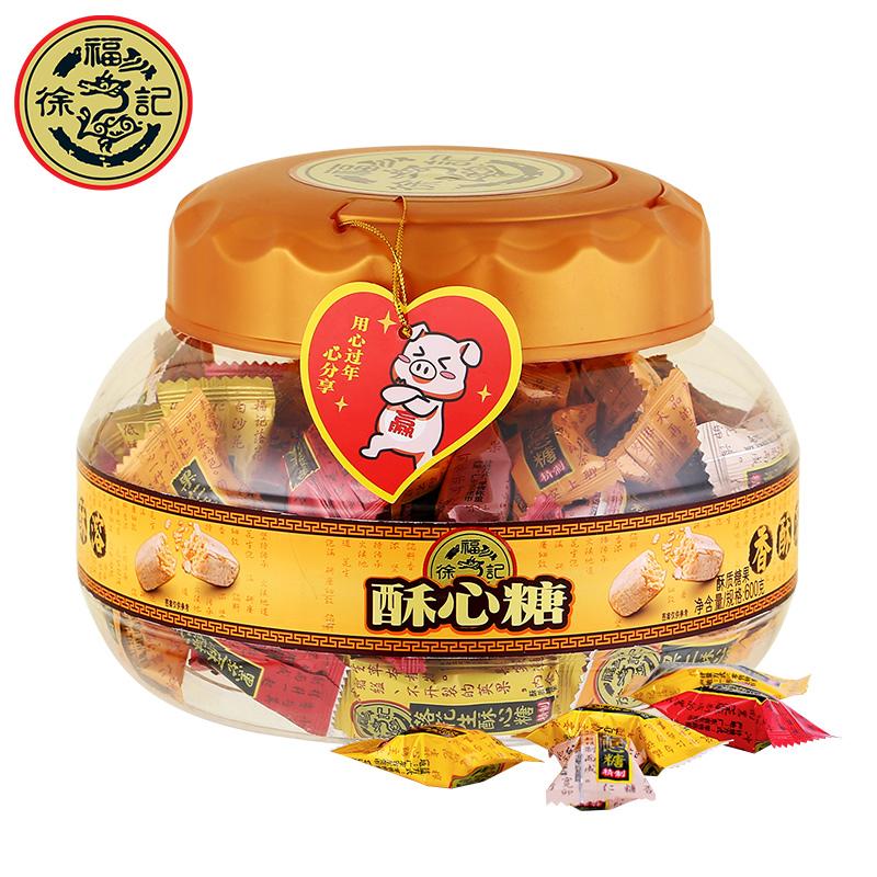 Украшения для китайского Нового года /  Китайские фонарики Артикул 525053388082