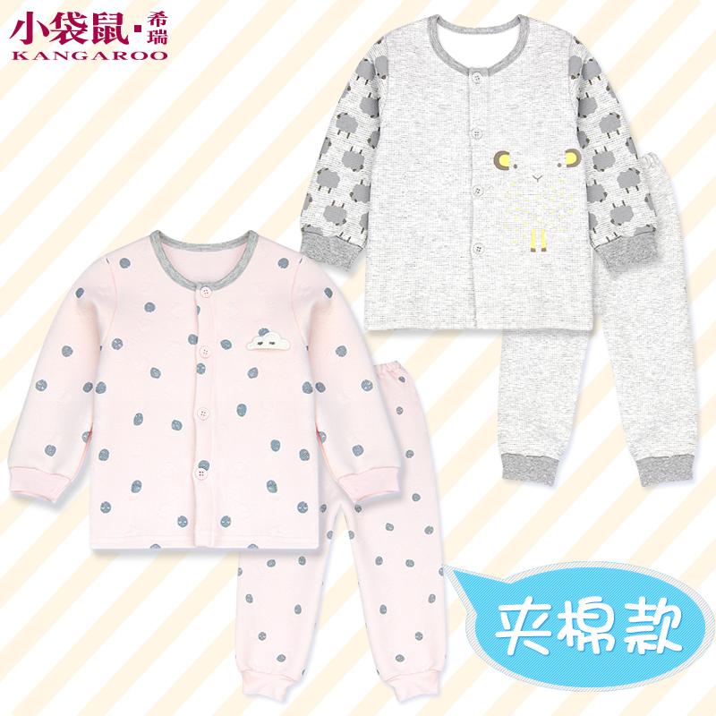 小袋鼠希瑞婴儿内衣套装保暖夹棉宝宝长袖秋男童女童婴儿开衫套装