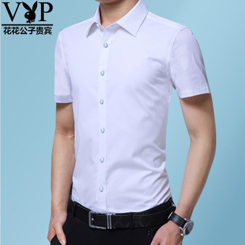 Playboy VIP short sleeve shirt mens business casual Korean version slim youth 2020 new trend Lapel lining