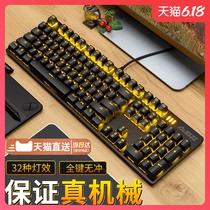 黑爵戰警電競游戲機械鍵盤青軸黑軸紅軸茶軸87鍵104鍵全鍵無沖臺式電腦筆記本有線cf網吧專用lol外設