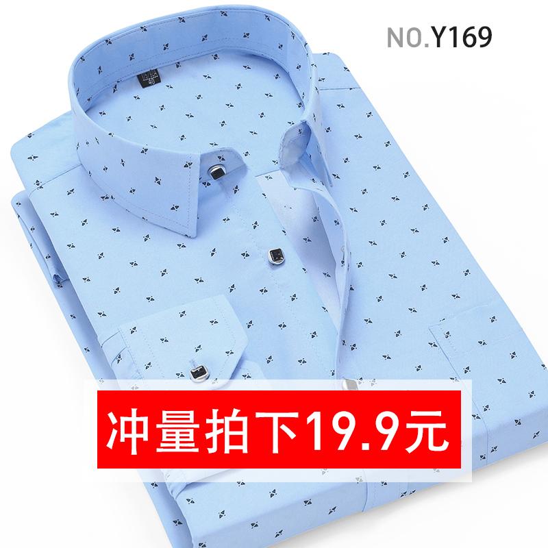 男装青年春夏季商务休闲格子短袖衬衣韩版修身白长袖衬衫印花寸衫