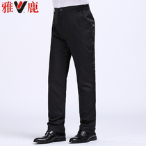 Ya deer Middle and old business leisure mens down pants winter pants straight tube loose high waist cotton pants thickening outside wear