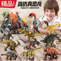 查看大号恐龙玩具套装儿童男孩霸王龙仿真动物模型三角龙塑胶蛋棘翼龙价格