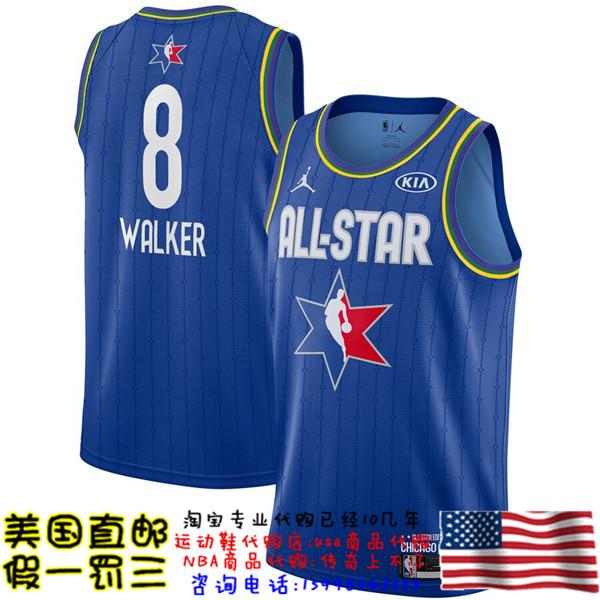 【米国代理購入】2020 NBAのオールスターSwingmanファン版限定男子ユニホームウォーカー