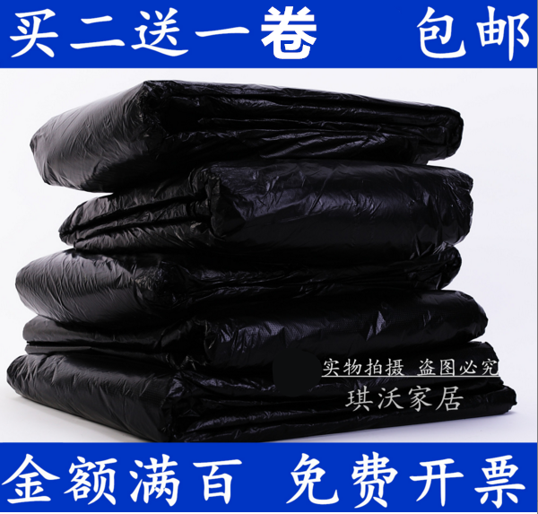 Large garbage bag large thickened industrial property hotel kitchen factory 30L large super thick big black