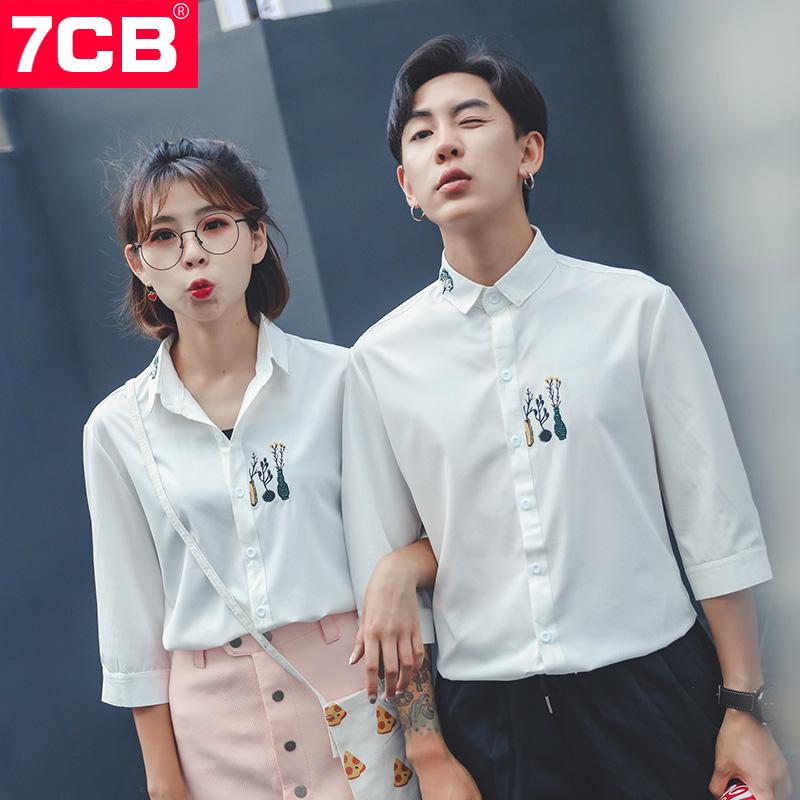7cb情侣装五分袖清新白色刺绣衬衫(用69元券)