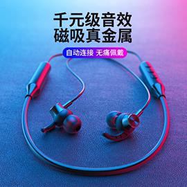 无线蓝牙耳机双耳颈挂脖式磁吸挂耳耳塞运动跑步超长待机5.0适用oppo苹果vivo小米华为高音质安卓通用头戴式图片