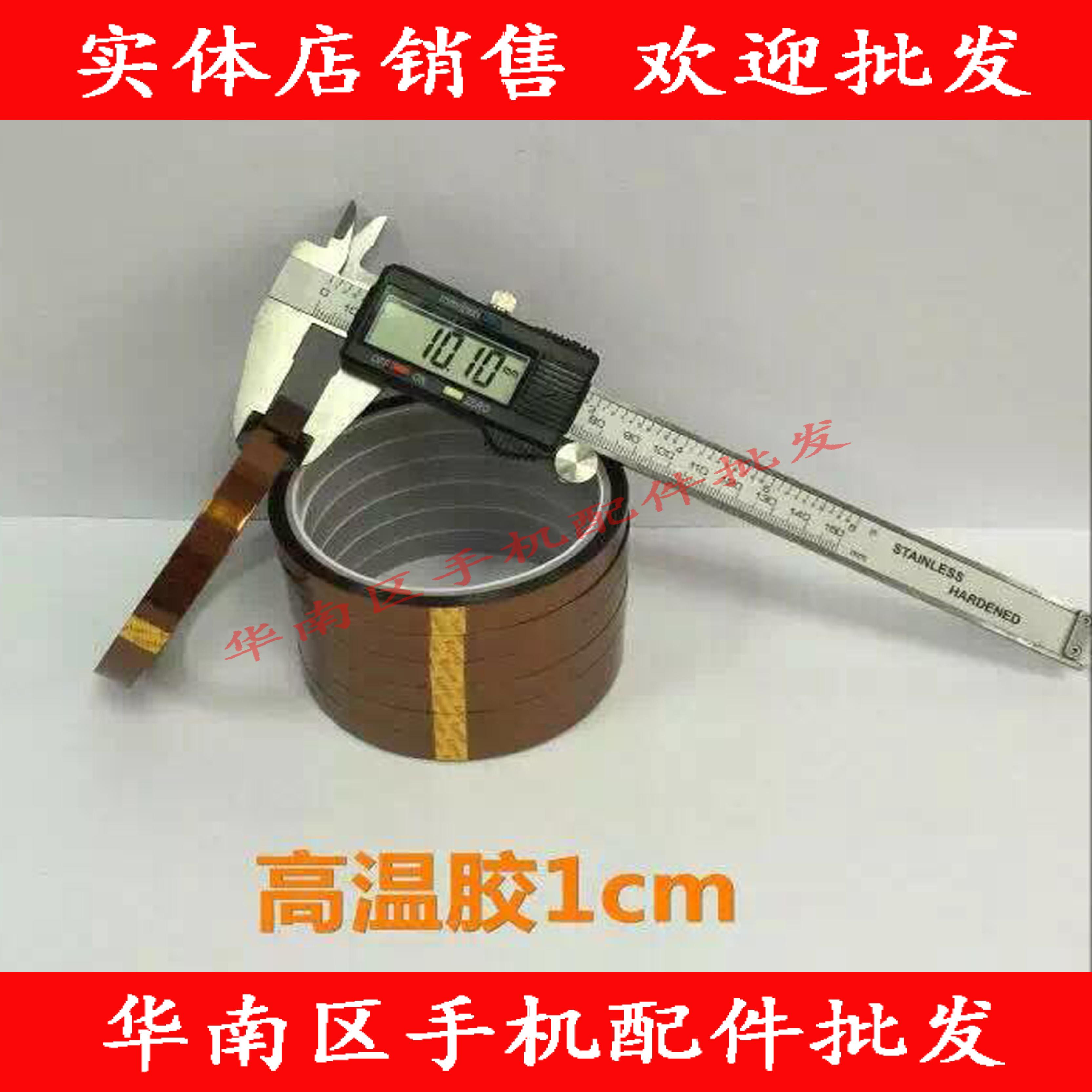 Служба специальный тонкий высокотемпературные лента золотой лента темно-коричневый золотая ручка палец высокая температура лента оптовая торговля