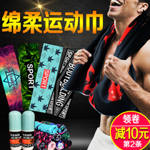 Sports Towel Gym sweaty towel running men and women cold towel hip dance quick dry sweat towel cold sensitive wrist towel