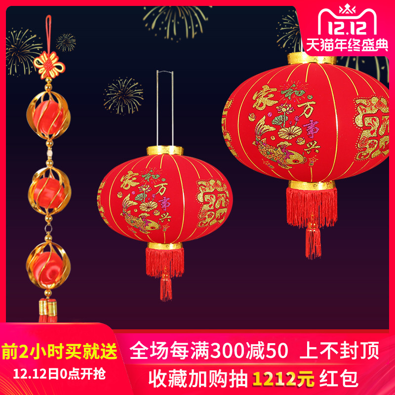 大红福字灯笼新年春节过年喜庆装饰防水灯笼户外圆形结婚灯笼挂饰