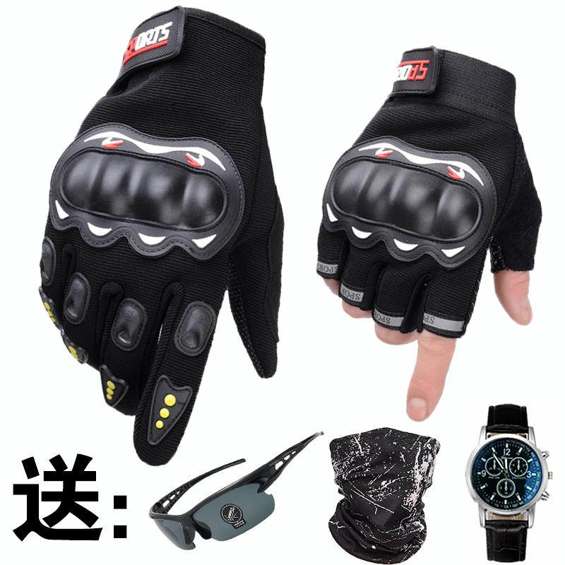 Мужские перчатки без пальцев Артикул 564748598096