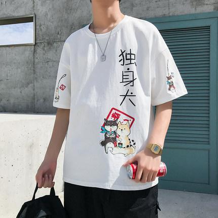 港风短袖男2019新款夏季潮流t恤