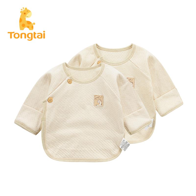 断码特价童泰秋装婴儿半背衣纯棉0-3个月6内衣新生儿衣服宝宝上衣