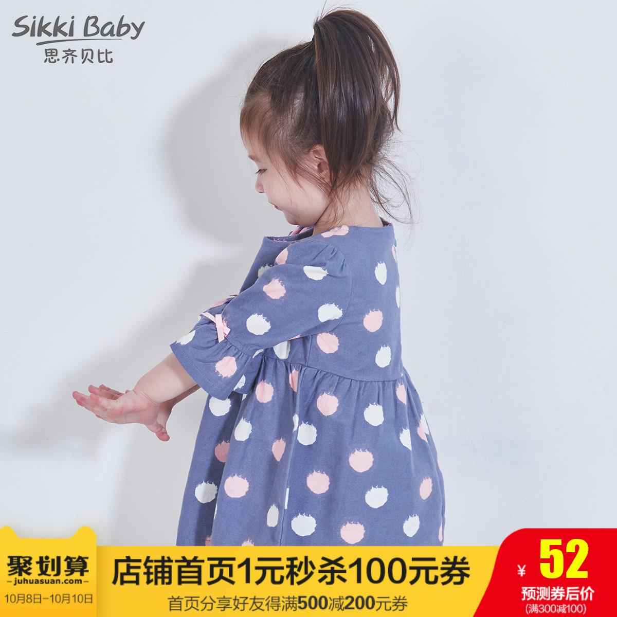 女童秋装连衣裙儿童夏装宝宝公主裙小童婴儿夏季超洋气裙子春秋潮包邮
