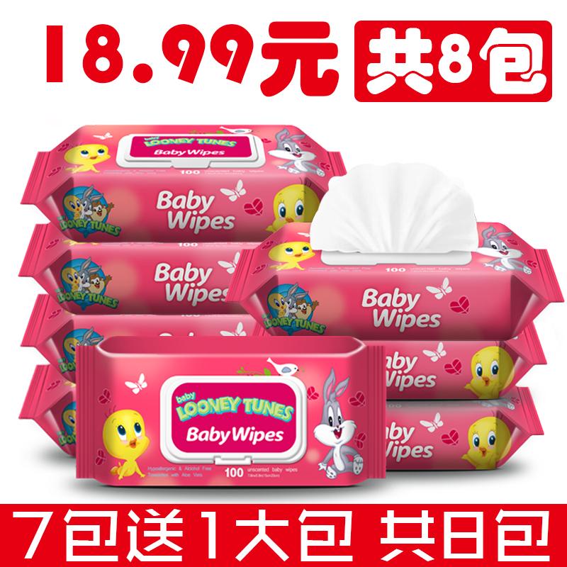 婴儿湿巾可嚼的手口湿巾100抽带盖宝宝 新生儿专用湿巾纸8包包邮