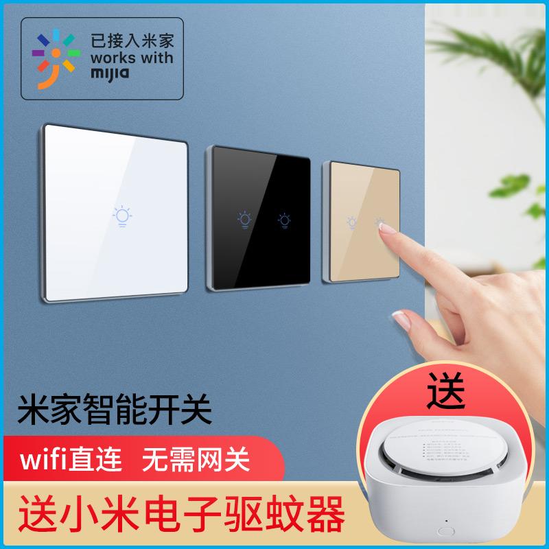 米家APP小爱同学智能语音开关面板家用wifi远程控制墙壁无线手机(非品牌)