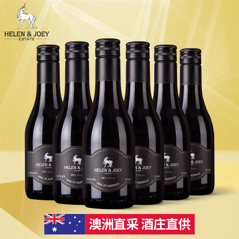 Australian original bottle imported red wine Australian Shiraz dry red wine small bottle 187ml, 6 pieces in a box