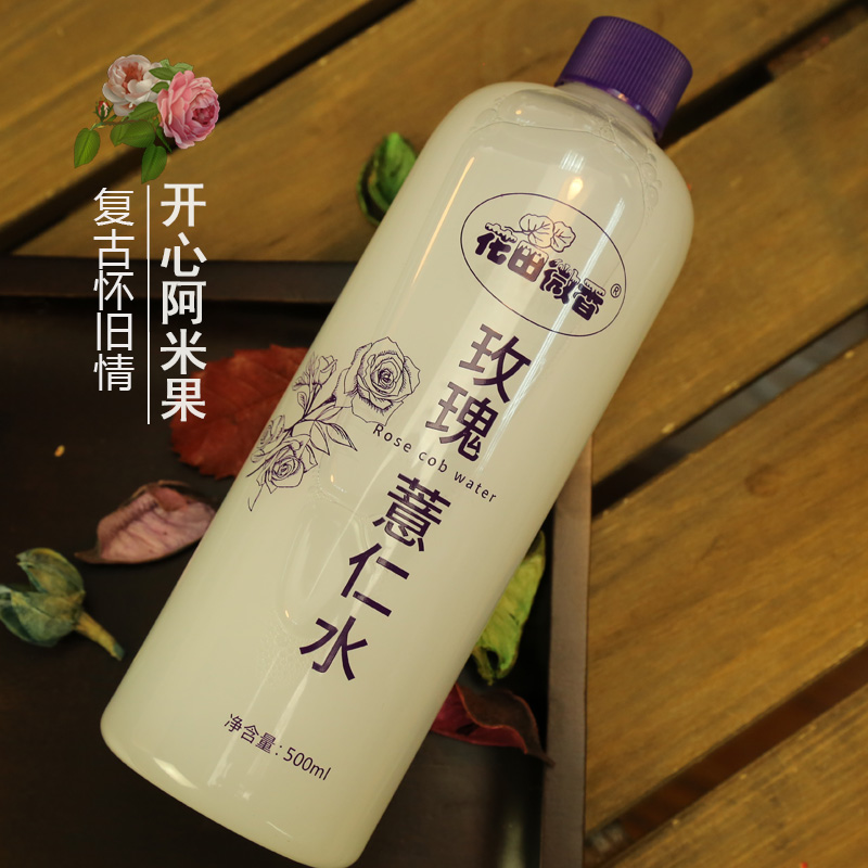 花田微香玫瑰薏仁水500ml