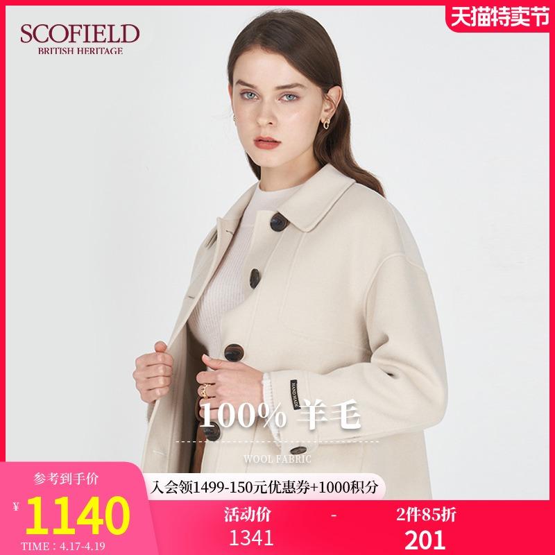 SCOFIELD女装2020冬季新款绵羊毛宽肩短款气质毛呢大衣SFJWB6102L