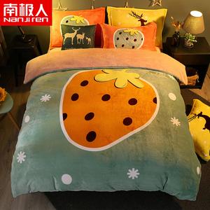 珊瑚绒四件套水晶法兰绒被套床单床品套件学生宿舍三件套床上用品