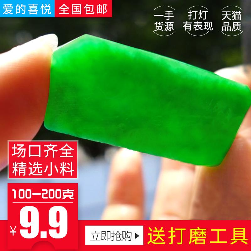Jade stone gambling stone wool full bet half bet jade auction Alcamo black black yarn Xisha big Macan kg