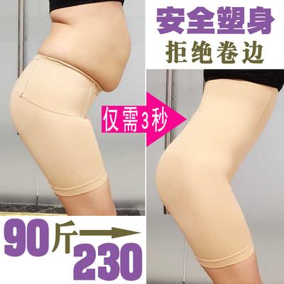 复美薄款透气产后收腹提臀塑身裤