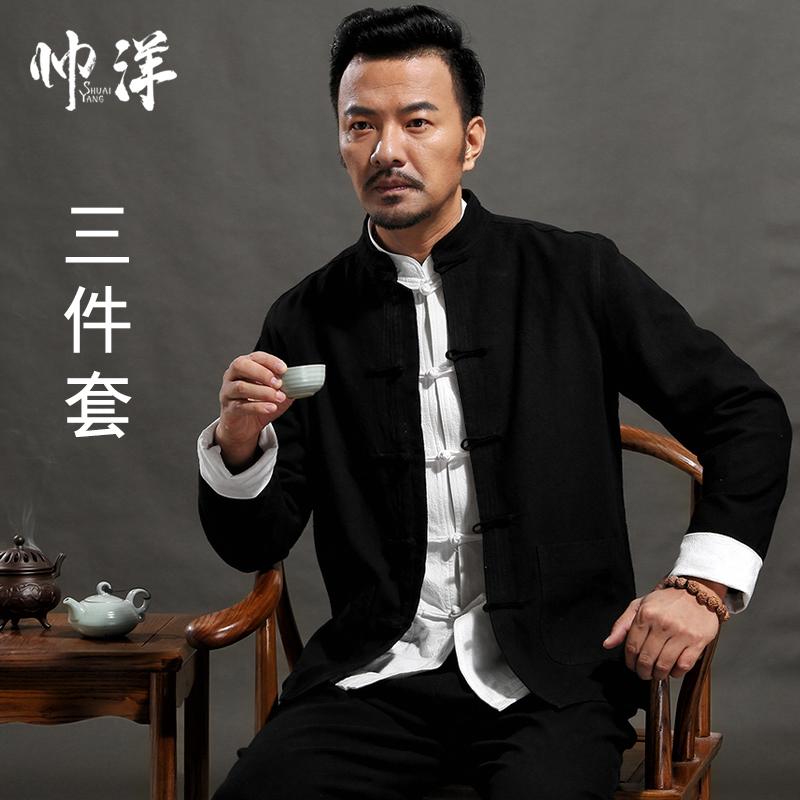 唐装男士套装棉麻长袖中国风青年外套复古中山装中式男装亚麻汉服