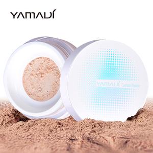 亚玛迪隐形无感定妆散粉持久控油隐形毛孔防水防汗底妆蜜粉不浮粉