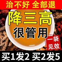 玉米须桑叶茶降三高压茶青欠留雪压雪糖雪脂茶山楂菊苣尿酸养生茶