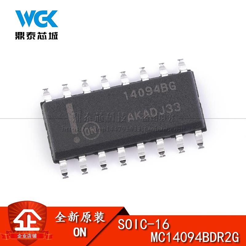 原装正品 MC14094BDR2G SOIC-16 三态输出的8位存储/移位寄存器