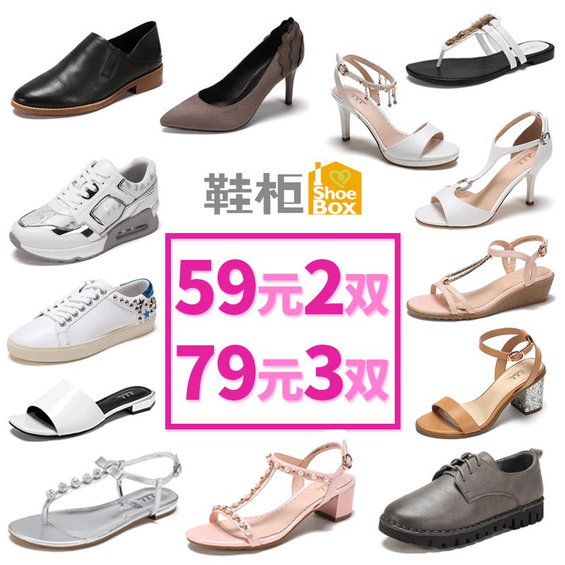 达芙妮旗下鞋柜女鞋单鞋凉鞋59元2双79元3双任选加购物车自动改价