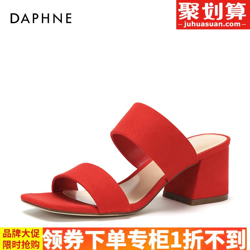 12-02新券Daphne/达芙妮粗跟凉鞋绒面方跟红色一字面中跟女鞋1018303180