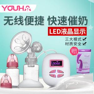 优合电动吸奶器静音母乳自动按摩挤奶吸力大吸乳收集器孕产后用品