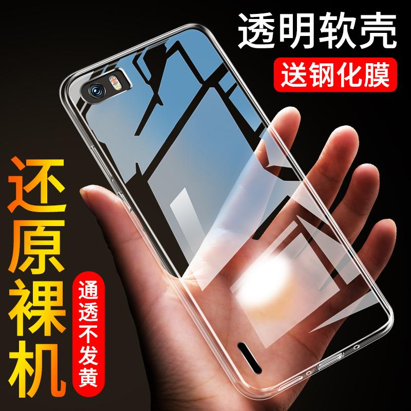 华为荣耀6手机壳L11保护套电信版软H60-L01透明化为全包L03创意潮